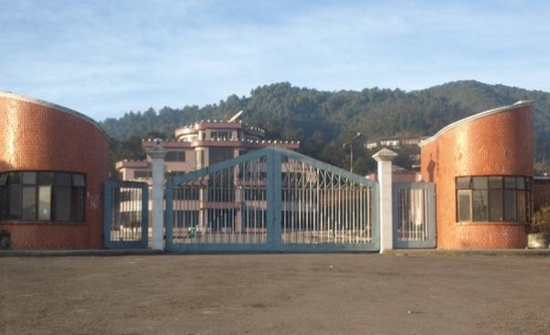 बनेपामा रहेको आईटी पार्क हटाईने, सेक्यूरिटी प्रेस राखिने निश्चित