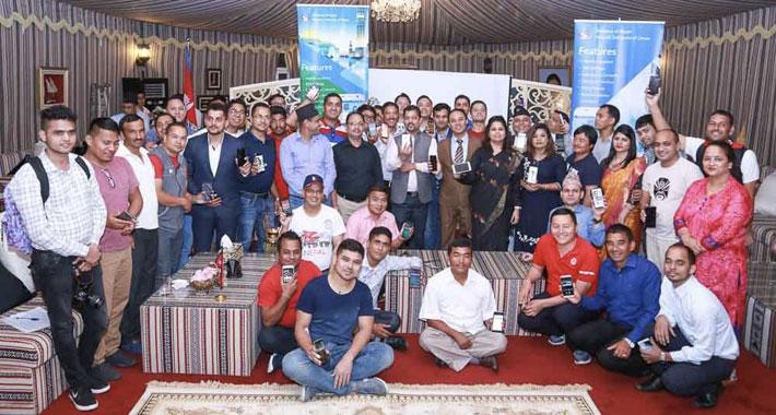 नेपालको बारे ओमानीहरुलाई जानकारी दिन 'नेपलीज इन ओमन' मोबाइल एप्स संचालनमा