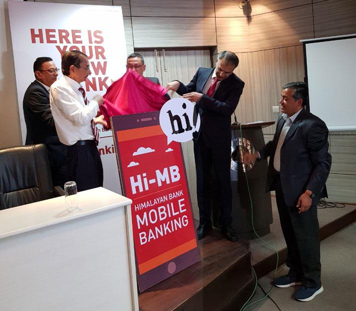 हिमालयन बैंकको मोबाइल बैंकिङ्ग एप सार्वजनिक, एपमार्फत बैंक भित्रकै खातामा रकमान्तरको सुविधा