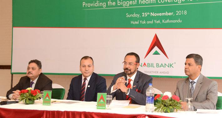 नबिल बैंकको १३ घातक रोगहरुको उपचार वीमा योजना, खातामा २५ हजार रुपैयाँ बचत गर्नेलाई सुविधा