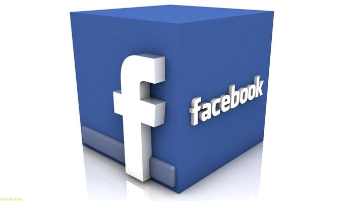फेसबुकका ६८ लाख प्रयोगकर्ताको नीजि तस्विर बिना जानकारी प्रकाशित, तपाईँको पनि पर्यो कि ?