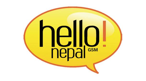 दूरसंचार प्राधिकरणले दिएको म्याद भित्र बाँकी बक्यौता रकम तिरेन् नेपाल स्याटेलाइट टेलिकमले