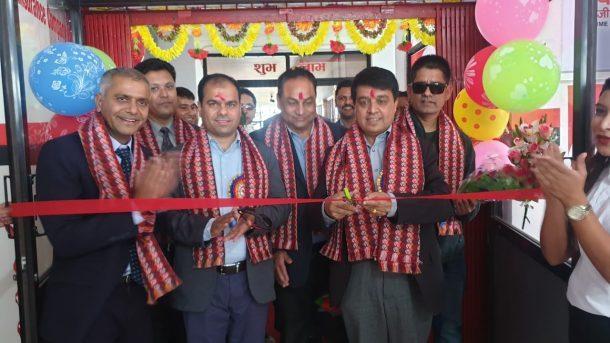 दाङ्ग र सल्यानमा आइएमई लाइफ इन्स्योरेन्सका शाखासहित कारोबार शुरु