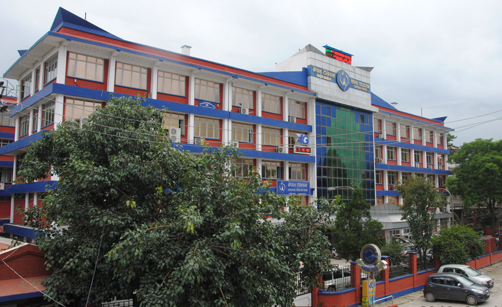 नेपाल टेलिकमको मोबाइल सेवामा ब्यालेन्स छैन्, नआत्तिनुस् कम्पनीले ग्राहकलाई नि:शुल्क सेवा दिने
