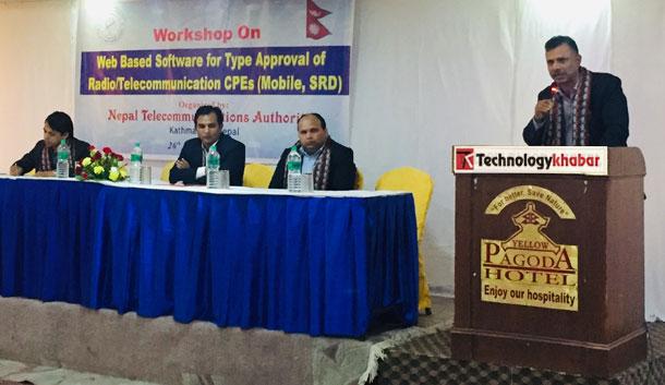 मोबाइल फोनको अवैध आयात रोक्न अनलाइन सिस्टम, वेबमा आधारित सफ्टवेयर संचालन