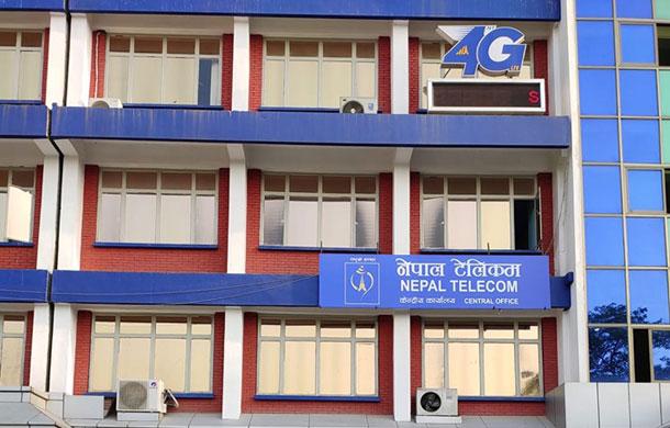 संस्थागत ग्राहकका लागि नेपाल टेलिकमको आकर्षक अफर, निःशुल्क असीमित कुराकानी गर्ने सुविधा
