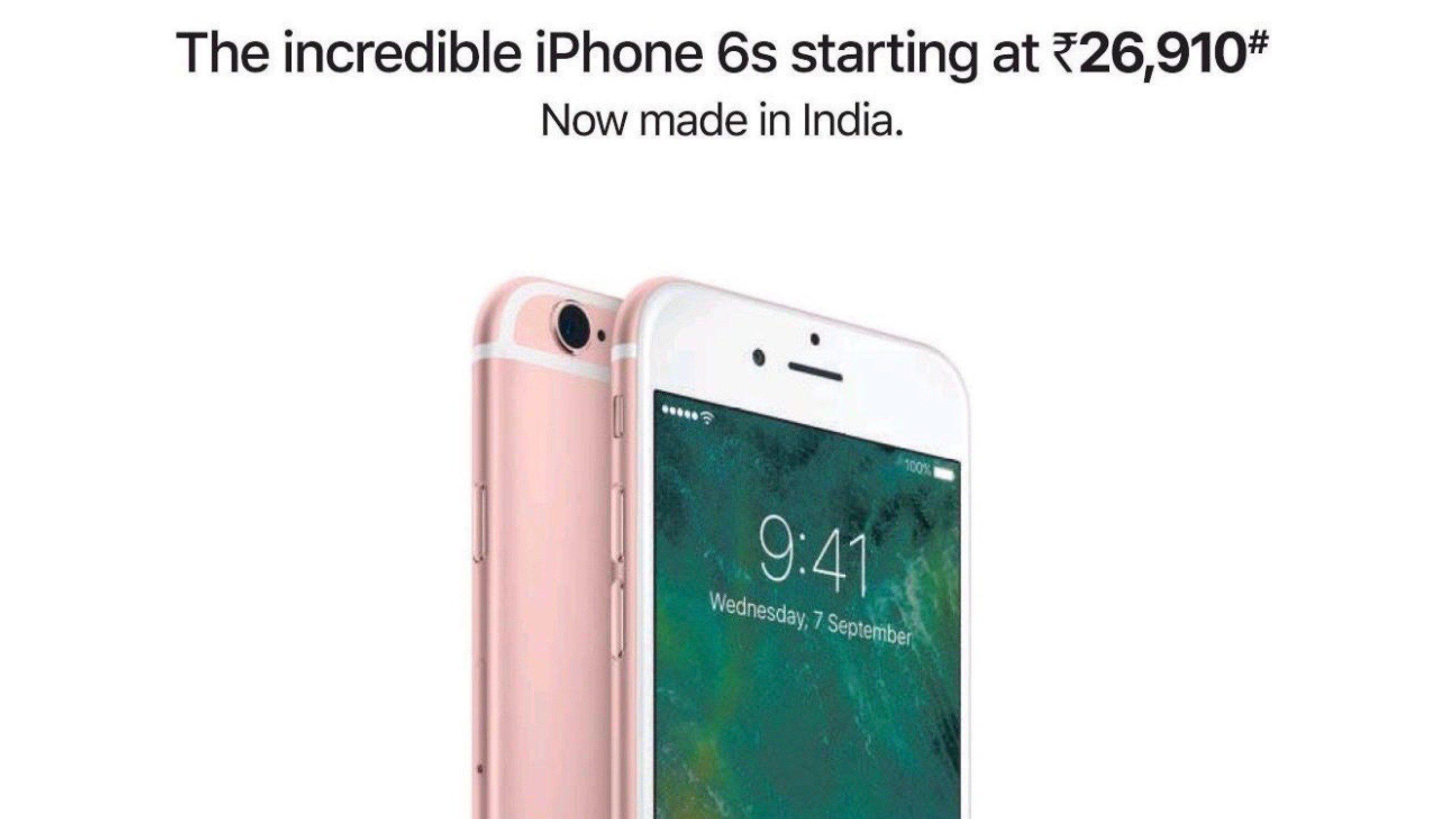 भारतमा उत्पादित आइफोन सिक्स एसको आक्रामक मार्केटिङ्ग, भारु २६ हजार ९१० मा पाईने