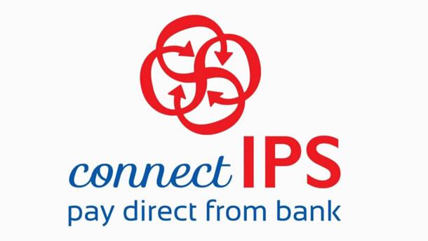 कनेक्ट आईपीएस मोबाईल एपको मासिक कारोबार सीमा थप, अब मासिक रु.२ लाख रुपैयाँ कायम