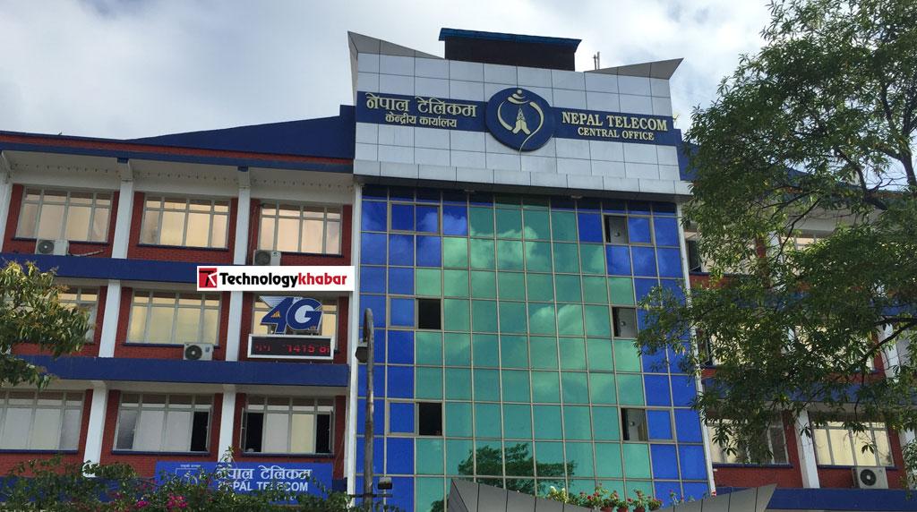 नेपाल टेलिकमको मोबाइल सेवामा जति रुपैयाँको रिचार्ज गर्यो त्यति रुपैयाँको नै बोनस पाईने