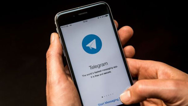 इन्क्रिप्टेड मेसेजिंग एप 'टेलीग्राम' मा चीनबाट साइबर आक्रमण गरिएको आरोप