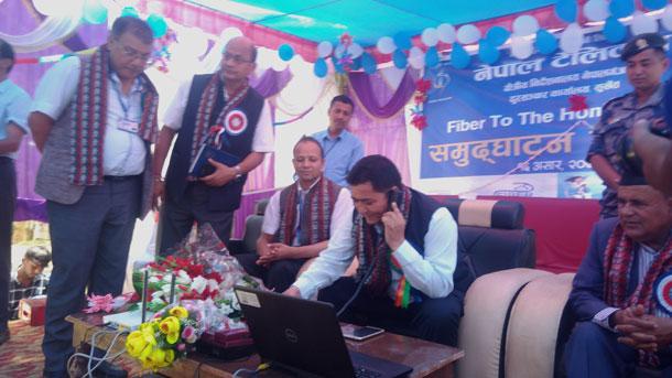 नेपाल टेलिकमको एफटिटिएच सेवा कर्णाली प्रदेशमा शुरु, १ हजार २४ लाईन नेटवर्क क्षमता