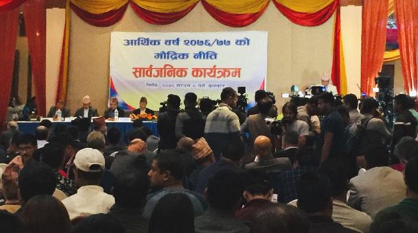 बैंक तथा वित्तीय संस्थाहरुको वेबसाइट नेपाली भाषामा पनि हुनुपर्ने