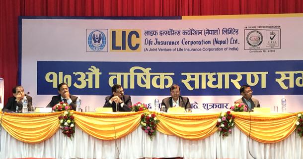 एलआईसी (नेपाल) लि.को १७औ वार्षिक साधारण सभा सम्पन्न
