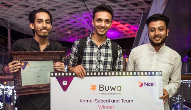 एनसेल सर्ट फिल्म कम्पिटिसनमा 'बुवा' फिल्मले पायो पहिलो पुरस्कार