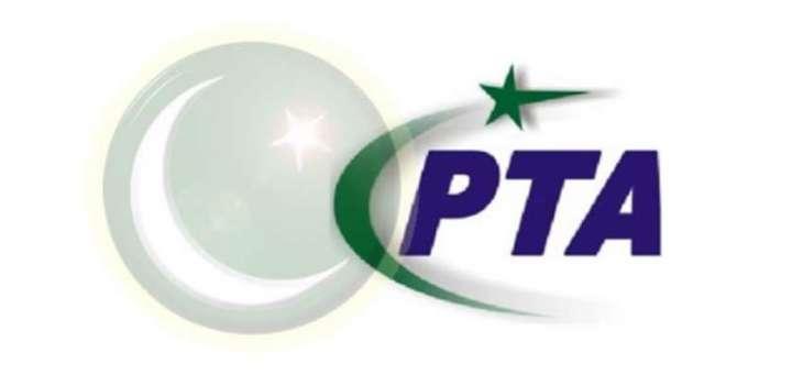 पाकिस्तानी मोबाइल अपरेटरहरुले तिरे लाइसेन्स नविकरण शुल्कको ५० प्रतिशत रकम