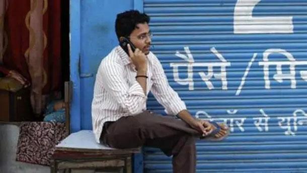भारतीय दूरसंचार नियामक निकायले आगमन कल 'रिंगटोन'को समय सीमा तोक्यो