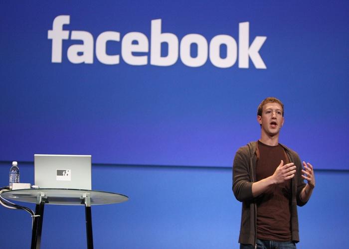 फेसबुकमा दैनिक यूजर्स १ अर्ब ६२ करोड पुगे, विज्ञापनबाट मात्रै १७.३८ बिलियन डलर कमायो