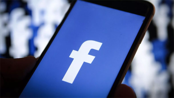 फेसबुक प्रयोग गर्नु हुन्छ ? तपाईँको फेसबुक एकाउन्ट बेच्दा मूल्य कति आउला थाहा पाउनुस्