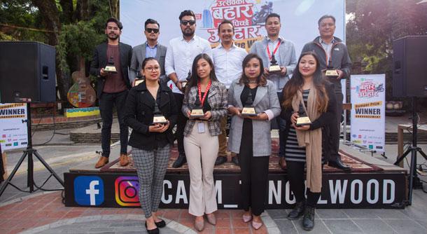 इसेवाको 'उत्सवको बहार, हप्तैपिच्छे उपहार' योजनाका विजेता सार्बजनिक