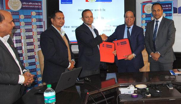 राष्ट्रिय वाणिज्य बैंकमा नयाँ खाता खोल्नुस्, नेपाल टेलिकमको प्रिपेड मोबाइल सिम निःशुल्क पाउनुस्