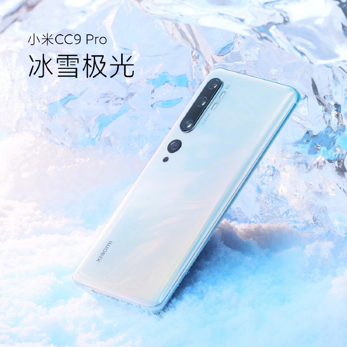 यस्तो छ विश्वको पहिलो १०८ मेगापिक्सेल क्यामरा भएको शाओमीको सीसी९ प्रो स्मार्टफोन