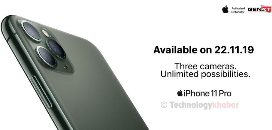 आइफोन ११ सिरिज नेपाली बजारमा आधिकारिकरुपमा आउँदै, मंसिर ६ गतेदेखि उपलब्ध हुने