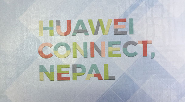 ह्वावे कनेक्ट नेपाल आयोजना हुँदै, आईसिटी रणनीति र नयाँ प्रविधिहरुको बारेमा जानकारी दिईने