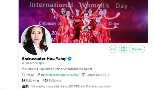 ट्विटर कुटनीतिः चिनियाँ राजदूतलाई ट्विटरमा फलो गरे चिनियाँ चलचित्र महोत्सवको टिकट पाईने