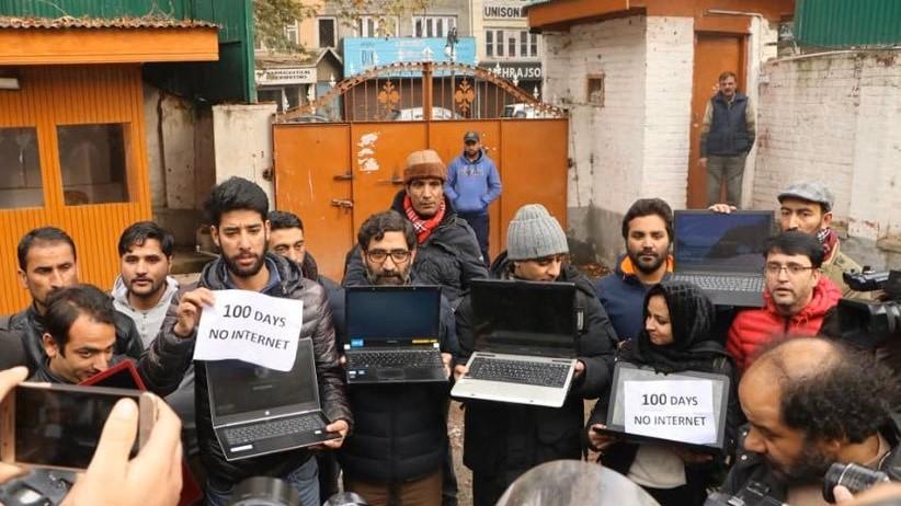 भारतको कास्मिरमा गरिएको इन्टरनेट बन्द अनुचित र शक्तिको दूरुपयोग भएको अदालतको ठहर