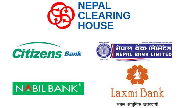 बैंक र एनसीएचएलद्वारा संयुक्तरुपमा रु १०० अभियान शुरु