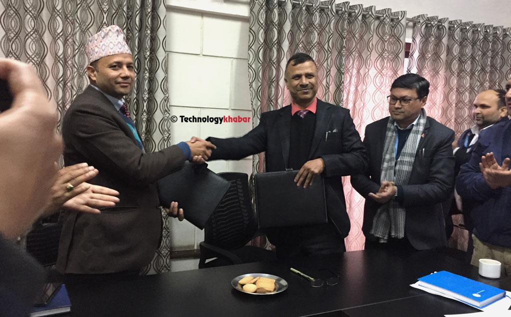 कर्णाली र सुदूरपश्चिम प्रदेशमा अप्टिकल फाइबर नेटवर्क बनाउन सम्झौता, २ वर्ष भित्र पुरा गरिने