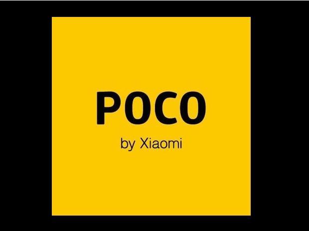 शाओमीको पोको ब्राण्ड अब स्वतन्त्र ब्राण्डको भएको घोषणा, आफ्नै बजार रणनीति अपनाउने
