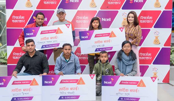 एनसेलद्वारा मासिक र साप्ताहिक विजेताहरुलाई नगद पुरस्कार हस्तान्तरण, जनही रु १० लाख पाए
