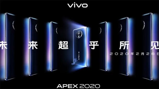भीभोको अनौठो डिजाइनयुक्त फोन एपेक्स २०२० फरवरी २८मा लन्च हुने, अनलाइन इभेन्ट मात्र गरिने