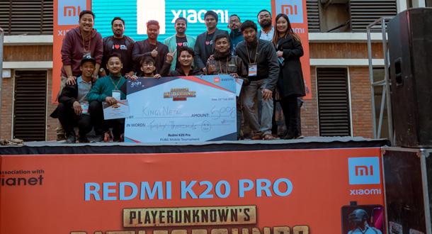 शाओमीको रेडमी के२० प्रो पबजी गेमिंग इभेन्ट सम्पन्न, बिजेताले टिमले पायो ५० हजार नगद