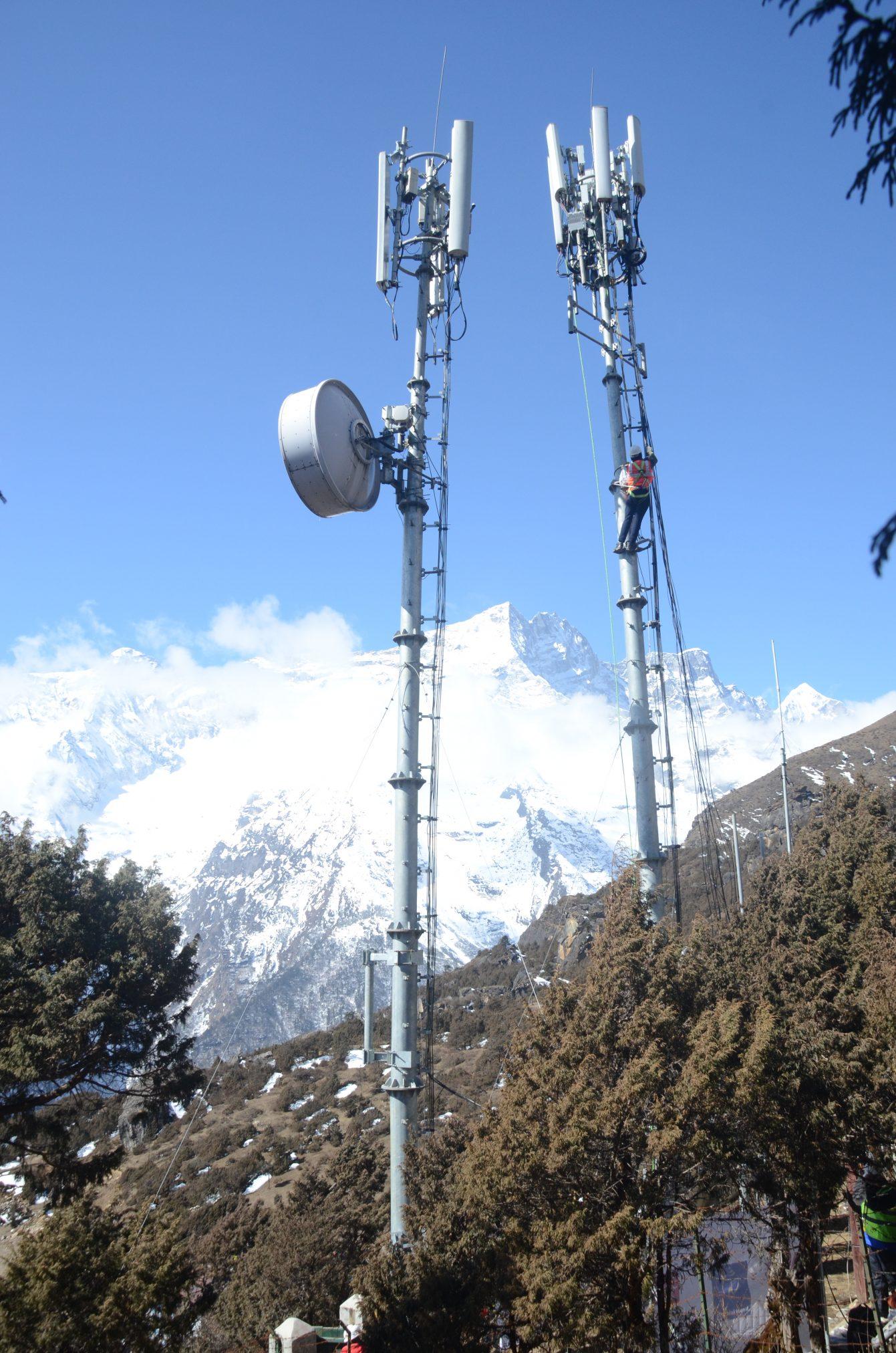 NTC_Telecom Service_BTS