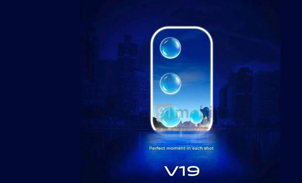 भीभोको नयाँ स्मार्टफोन भी१९ को इन्डियन पोस्टर लीक, डुअल पञ्चहोल डिस्प्ले डिजाइनमा लन्च हुने
