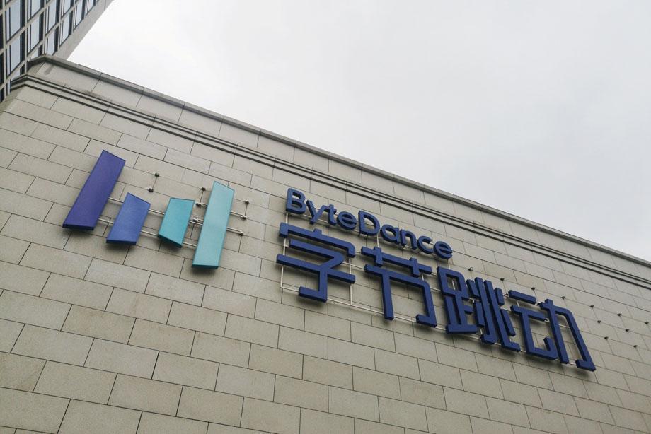 टिकटकको मुख्य कम्पनी बाइटडान्स व्यापार विस्तारका ५ अर्ब डलर लागि ऋण लिँदै