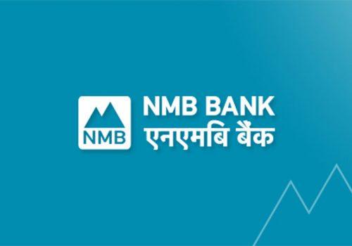 आर्टिफिसियल ईन्टेलिजेन्समा आधारित एनएमबि बैंकको एनएमबि सापटी कर्जा सेवा शुरू