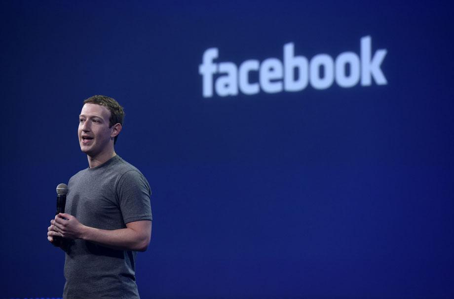 भारतीय संचारमन्त्रीको फेसबुकलाई पत्र- फेसबुककर्मीद्धारा प्रधानमन्त्री र मन्त्रीहरुलाई अपशब्द बोलियो