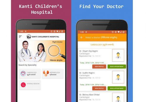 मोबाइल एपमार्फत अब कान्ति बाल अस्पतालको टिकट काट्न सकिने