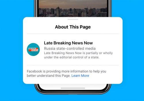 फेसबुकले सरकार नियन्त्रित मिडियाहरुलाई लेबल लगाउने, प्लेटफर्ममा विज्ञापन गर्न प्रतिबन्ध