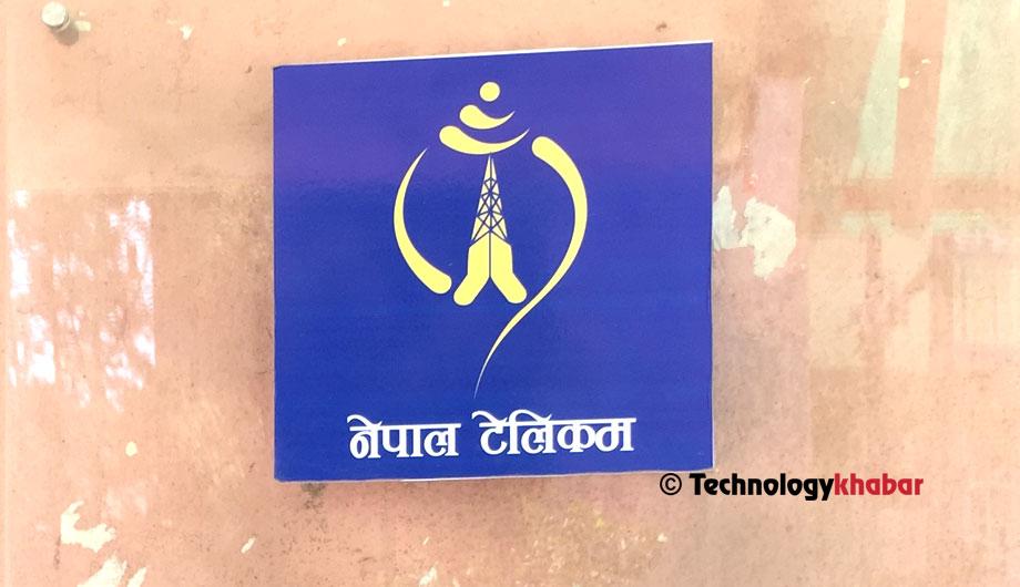 सबै पोस्टपेड ग्राहकलाई स्वामित्व शुल्कको जानकारी दिँदै नेपाल टेलिकम