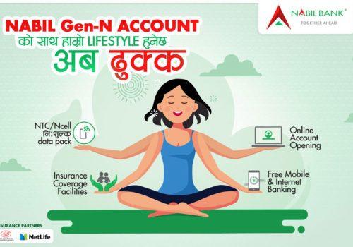 नेपाल टेलिकम र एनसेलको निःशुल्क डाटा पाईने नबिल बैंकको 'जेन एन एकाउन्ट' संचालनमा