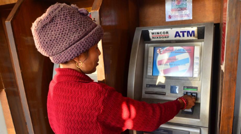 एउटा बैंकको कार्ड अन्य जुनसुकै बैंकको एटिएममा निशुल्क प्रयोग गर्न सकिने