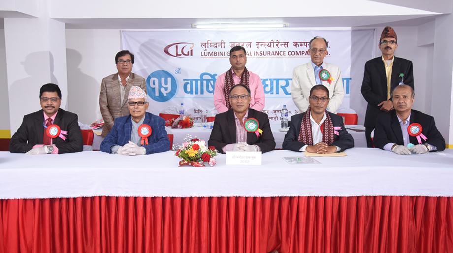 लुम्बिनी जनरल इन्स्योरेन्सले शेयरधनिहरुलाई ८ प्रतिशत बोनस सेयर दिने