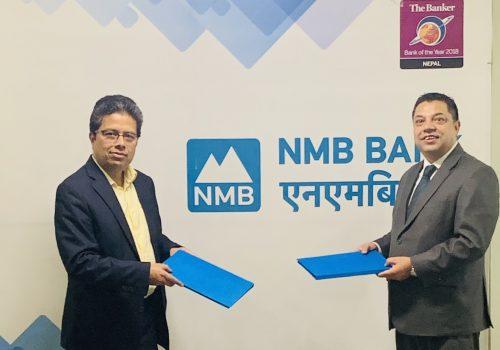 आईएफसीले एनएमबी बैंकलाई दियो ३ अर्ब ऋण, एसएमई र हरित आयोजनामा लगानी हुने