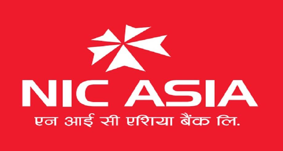 गोरखा डिपार्टमेन्ट स्टोरमा एनआइसी एशिया बैंकको क्यूआर भुक्तानी सेवा उपलब्ध