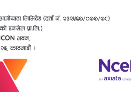 Private company Ncell has now become a public company, even changing its name