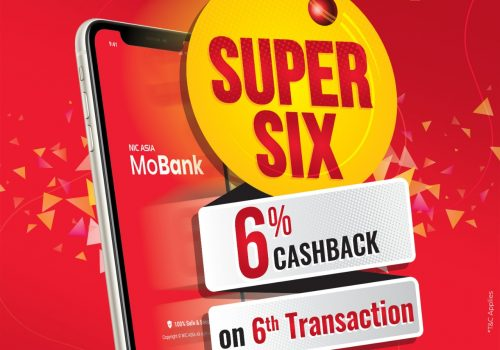 एनआईसी एशिया बैंकको 'सुपर सिक्स योजना', मोबाइल बैंकिङ्ग कारोबार गर्दा रू.५०० सम्म फिर्ता